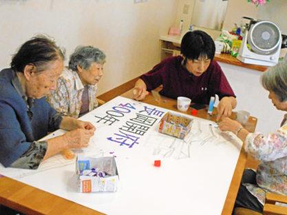 今週の一枚H30年9月10日|長岡三古老人福祉会