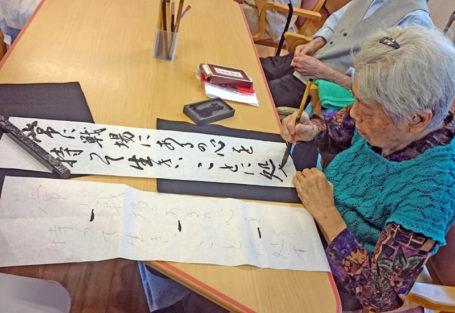 今週の一枚H30年9月18日|長岡三古老人福祉会