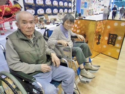 今週の一枚H30年10月8日|長岡三古老人福祉会
