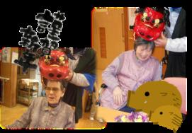 神楽舞|長岡三古老人福祉会