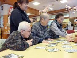新年会|長岡三古老人福祉会