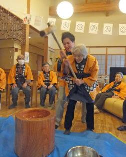 今週の一枚H31年01月07日|長岡三古老人福祉会