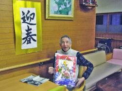 みしま園1月|長岡三古老人福祉会