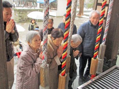 今週の一枚H31年01月21日|長岡三古老人福祉会