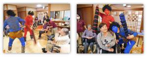 2月3日 節分|長岡三古老人福祉会