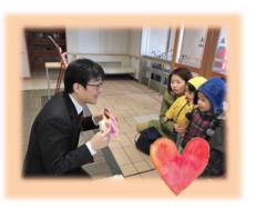 Happy Valentine♡|長岡三古老人福祉会
