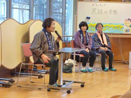 今週の一枚H31年03月18日|長岡三古老人福祉会