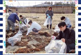 寺泊海岸清掃ボランティア|長岡三古老人福祉会