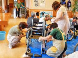車椅子清掃|長岡三古老人福祉会