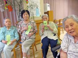 七夕会|長岡三古老人福祉会