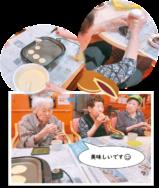 生どら焼き作り|長岡三古老人福祉会