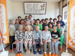 オレンジカフェ公式ソング|長岡三古老人福祉会