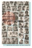 Anniversary|長岡三古老人福祉会