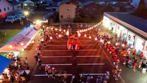 縄文夏まつり|長岡三古老人福祉会