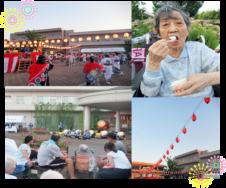 ✿桐原の郷・老健てらどまり合同夏まつり✿|長岡三古老人福祉会