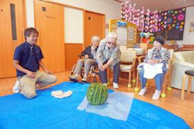 巨大スイカ|長岡三古老人福祉会