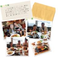 ゆく夏|長岡三古老人福祉会