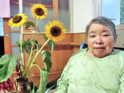 ひまわりの花|長岡三古老人福祉会