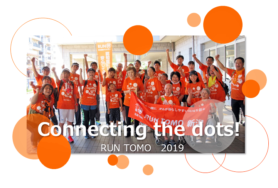 Connecting the dots!|長岡三古老人福祉会