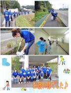 国道清掃|長岡三古老人福祉会