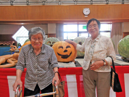 今週の一枚R01年09月30日|長岡三古老人福祉会