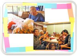 「芋煮会」|長岡三古老人福祉会
