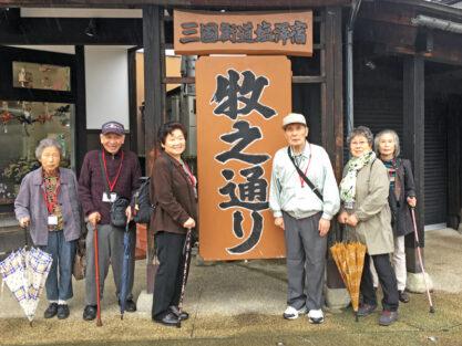 今週の一枚R01年11月05日 長岡三古老人福祉会