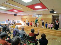 お披露目会|長岡三古老人福祉会