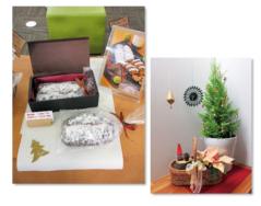クリスマスとシュトレン|長岡三古老人福祉会