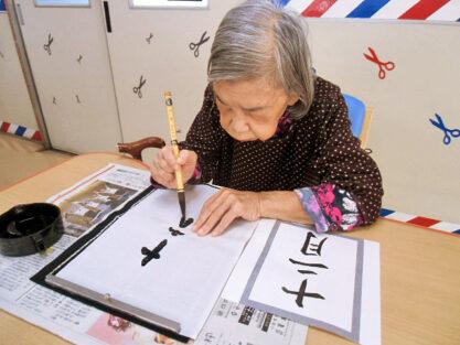 今週の一枚R01年12月16日 長岡三古老人福祉会