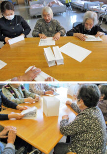 今週の一枚R01年12月30日|長岡三古老人福祉会