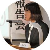 特徴4 | 長岡介護福祉専門学校あゆみ