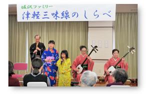 堀沢ファミリー様|長岡三古老人福祉会