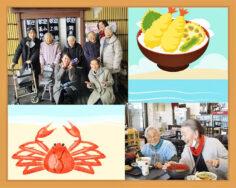 外食ツアー|長岡三古老人福祉会