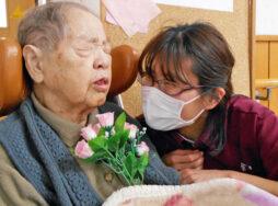 100歳のお祝い|長岡三古老人福祉会