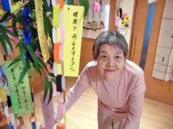 七夕(グループホーム)|長岡三古老人福祉会