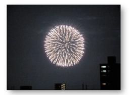INORI|長岡三古老人福祉会