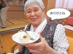 誕生会|長岡三古老人福祉会