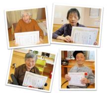 運動会|長岡三古老人福祉会