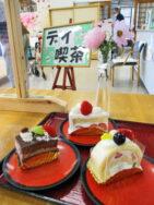 デイ喫茶|長岡三古老人福祉会