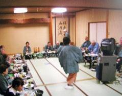 越後湯沢温泉への旅|長岡三古老人福祉会