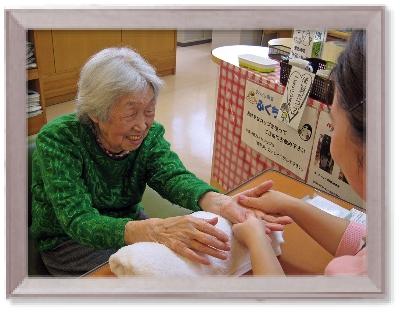 今週の一枚H29年09月19日|長岡三古老人福祉会
