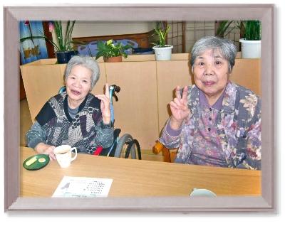今週の一枚H29年11月13日|長岡三古老人福祉会
