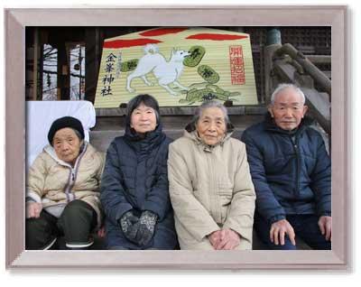 今週の一枚H30年1月10日|長岡三古老人福祉会
