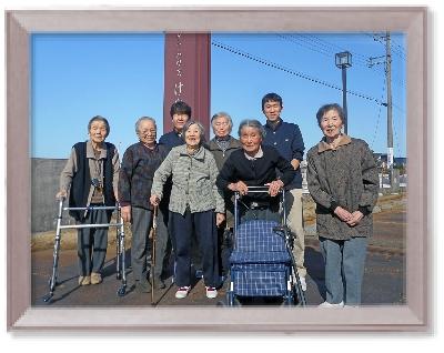 今週の一枚H30年3月12日|長岡三古老人福祉会