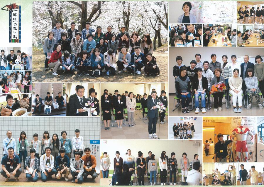 学校生活1年生|長岡介護福祉専門学校あゆみ