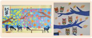 11月の壁画|長岡三古老人福祉会