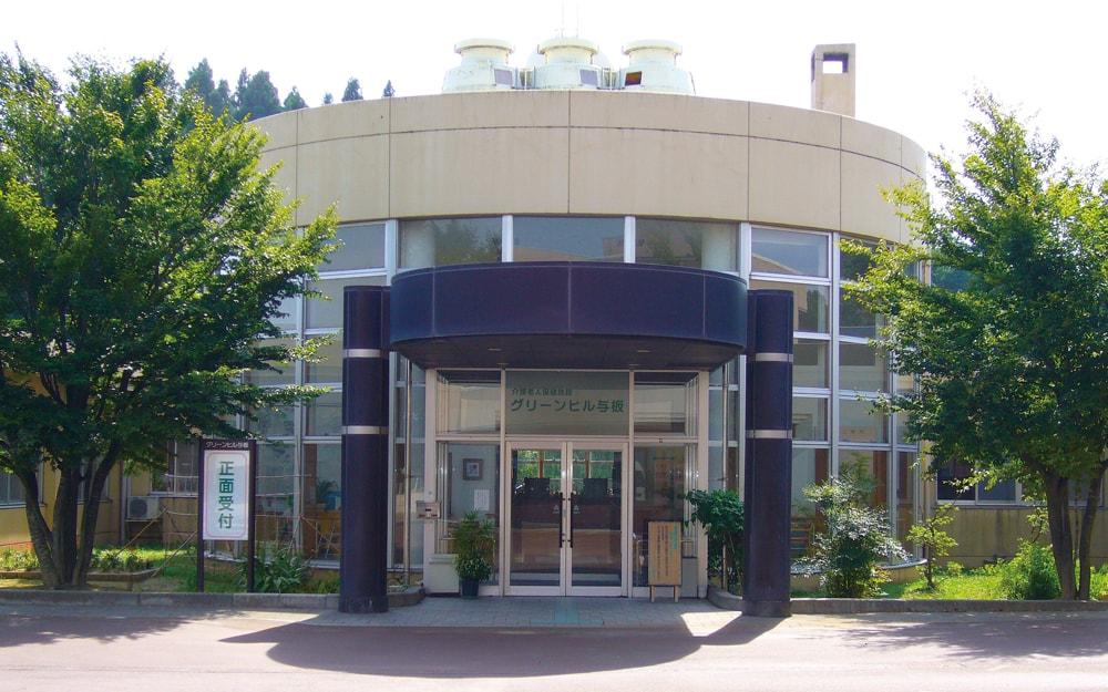 介護老人保健施設グリーンヒル与板|長岡三古老人福祉会