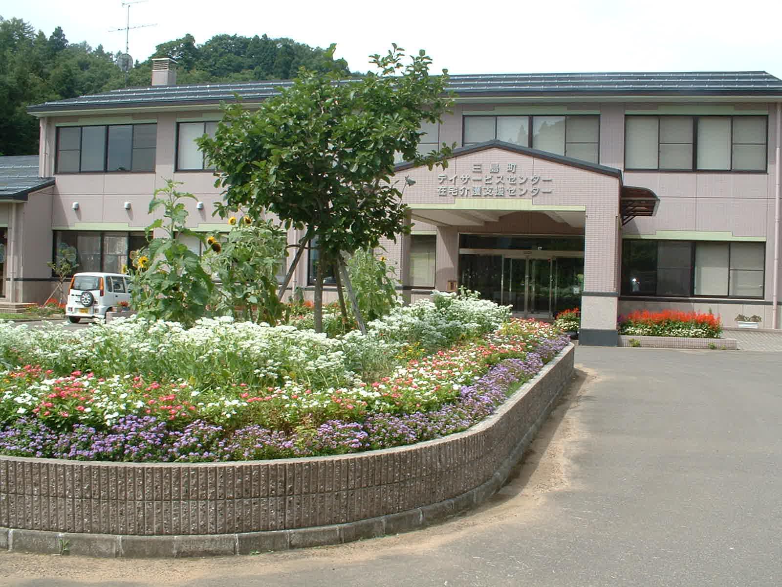 デイサービスセンターみしま|長岡三古老人福祉会