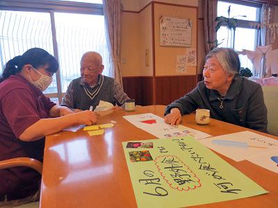 今週の一枚R02年06月01日 長岡三古老人福祉会